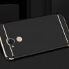 (025-521)เคสมือถือ Case Huawei Honor 6A เคสพลาสติกขอบแววแฟชั่น