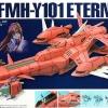 EX FFMH-Y101 ETERNAL