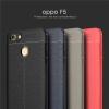 (025-846)เคสมือถือ Case OPPO F5/A73 เคสนิ่มซิลิโคนลายหนังสไตส์เรียบหรู