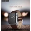 HOCO : Premium Leather Strap Classic Buckle Watch Band For Apple Watch (38mm) & (42mm)