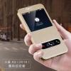 (038-013)เคสมือถือซัมซุง Case Samsung A9 Pro เคสนิ่มสไตล์ฝาพับโชว์สองหน้าจอแฟชั่น