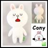 ตุ๊กตา Line cony ขนาด 30 cm.