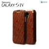 Zenus : Leather Case Prestige Vintage Quilt Case Cover For Samsung Galaxy S4, i9500