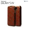 Zenus : Leather Case Prestige Vintage Quilt Case Cover For Samsung Galaxy S4, i9500