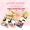 (398-010)เคสมือถือไอโฟน Case iPhone 6/6S เคสนิ่มซิลิโคนลายการ์ตูนเกาหลีน่ารักๆ