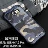 (พร้อมส่ง)เคสมือถือซัมซุง Case Samsung A9 Pro เคสนิ่มเกราะกันกระแทกลายพราง
