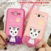 (391-006)เคสมือถือซัมซุง Case Samsung Galaxy J5 เคสนิ่มฝาหลังลายแมวน่ารักๆ DOMI CAT