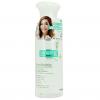 Smooth E Extra Sensitive Makeup Cleansing Water สมูทอี เอ็กซ็ตร้า เซนซิทีฟ เมคอัพ คลีนซิ่ง วอเทอร์ ขวด 100 ml