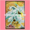 Yu-Gi-Oh! 5D's OCG Duelist Card Protector / Sleeve - Shooting Star Dragon 50ct. 95%