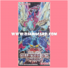 Collector Pack : Duelist of Radiance Version [CPF1-JP] - Booster Box (JP Ver.)