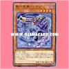 DBSW-JP004 : Shadow Six Samurai - Douji / Shadow Six Warmen - Douji (Common)