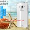 (158-038)เคสมือถือซัมซุง case samsung A7 เคสพลาสติกแข็งใส Air Case ไม่เหลือง