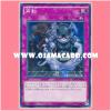CROS-JP080 : Reroll (Normal Rare)