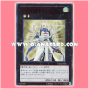VE05-JP005 : Shining Elf / Shine Elf (Ultra Rare)