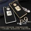 (531-006)เคสมือถือ Case Huawei P9 Plus เคสนิ่มกันกระแทกสไตล์นักธุรกิจ