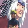 Naruto Shippuuden 6 / นารูโตะ ตำนานวายุสลาตัน 6 พยากรณ์ชำระแค้น (มาสเตอร์ 7 แผ่นจบภาค + แถมปกฟรี)