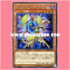CIBR-JP007 : Gateway Dragon (Secret Rare)