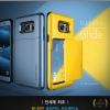 Verus : Damda Glide Shockproof Slim Bumper Cover Case For Galaxy Note 7