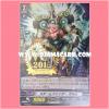PR/0341 : Steam Fighter, Galumu (WGP2015)