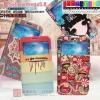 (152-871)เคสมือถือซัมซุง Samsung Galaxy Mega 5.8 ฝาพับการ์ตูนน่ารักๆ