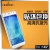 (039-071)ฟิล์มกระจก Samsung Galaxy J7 รุ่นปรับปรุงนิรภัยเมมเบรนกันรอยขูดขีดกันน้ำกันรอยนิ้วมือ 9H HD 2.5D ขอบโค้ง