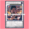 TDIL-JP050 : Red Dragon Archfiend Tyrant / Red Daemon's Dragon Tyrant (Ultimate Rare)