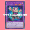 NECH-JP046 : Des-Toy Scissor Bear (Ultra Rare)