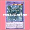 EP14-JP037 : Gladiator Beast Nerokius (Rare)