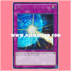 SHVI-JP075 : Drowning Mirror Force / Ripple Barrier - Wave Force (Secret Rare)