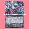 """EB11/002 : Revenger, Phantom Blaster """"Abyss"""" (RRR)"""