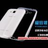 (370-064)เคสมือถือซัมซุง Case Core Prime เคสนิ่มใสบางนุ่มรุ่นกันรอยขีดข่วน