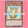 NECH-JP018 : Furnimal Owl (Common)