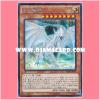 SHVI-JP018 : White Spirit Dragon (Secret Rare)