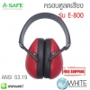 ครอบหูลดเสียง รุ่น E-800 ลดเสียงได้ 26 dB ก้านโลหะ พับเก็บได้ (Ear Muff)