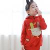 ชุดเสื้อเด็ก+ พร้อมกางเกงน่ารัก อายุ 2-6 ปี มีไซร์ 100,110, 120, 130,140