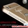 (027-289)เคสมือถือ Case Huawei Honor 6 เคสโลหะฝาหลังอะคริลิคคลาสสิค