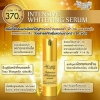 Intensive White Serum