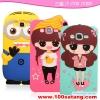 (128-076)เคสมือถือซัมซุง Case Samsung Galaxy J7 เคสนิ่มการ์ตูนน่ารักๆ 3D