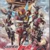 Super Masked Rider Den-O & Decade The Movie Neo Generations : ซูเปอร์มาสค์ไรเดอร์ เดนโอ & ดีเคดเดอะมูฟวี่ นีโอเจเนอเรชั่น เรือรบแห่งเกาะยักษ์