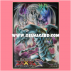 Yu-Gi-Oh! Duelist Card Protector Sleeve - Azure-Eyes Silver Dragon Blue-Eyes White Dragon 8ct. 98%