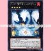 CPZ1-JP023 : Number 57: Tri-Head Dust Dragon (Rare)