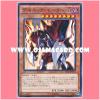 15AX-JPY23 : Fiendish Engine Ω / Demonic Motor Omega (Common)