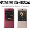 (015-014)เคสมือถือ Case Huawei G7 Plus เคสพลาสติกฝาพับ PU สไตล์คลาสสิคโชว์หน้าจอ