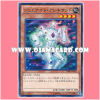 SPRG-JP031 : Gem-Knight Alexandrite / Gem-Knight Alexand (Common)