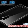 (370-016)เคสมือถือ Case OPPO R7 Plus เคสนิ่มโปร่งใสแบบบางคลุมรอบตัวเครื่อง