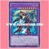 SECE-JP045 : Rune-Eyes Pendulum Dragon (Secret Rare)
