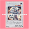 PP13-JP008 : Scarred Warrior / Scar Warrior (Secret Rare)