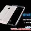 (370-037)เคสมือถือ Nokia XL เคสนิ่มโปร่งใสแบบบางคลุมรอบตัวเครื่อง