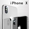 (436-301)ฟิล์มกระจกกันรอยสำหรับเลนส์ iPhone X
