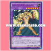 SPRG-JP037 : Gem-Knight Topaz / Gem-Knight Paz (Common)